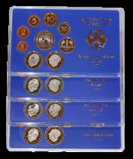 KMS 1975 (PP) D,F,G,J - komplett