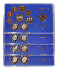 KMS 1976 (PP) D,F,G,J - komplett