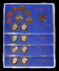KMS 1977 (PP) D,F,G,J - komplett