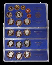 KMS 1985 (PP) D,F,G,J - komplett