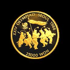 25.000 Won - Olympiade Seoul - Fan Dance 1986