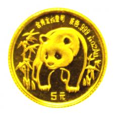 1/20 Oz. China - Panda 1986