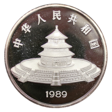 12 Oz. China - Panda 1989 (Proof) incl. Originalbox + COA