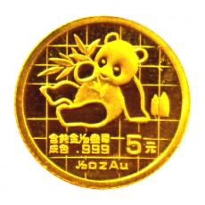1/20 Oz. China - Panda 1989