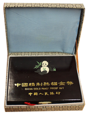1,95 Oz. China Panda Proof Set 1989 (Originalbox + COA)