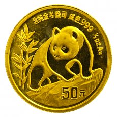 1/2 Oz. China - Panda 1990 (small Date)
