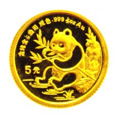 1/20 Oz. China - Panda 1991