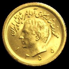1 Pahlavi - Iran