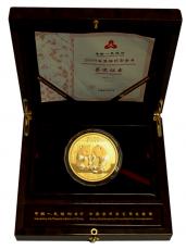 5 Oz. China - Panda 2009 (Proof)