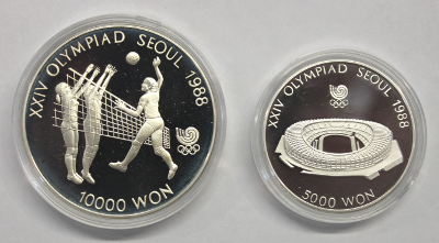 5000 + 10000 Won - Olympiade Seoul (4)
