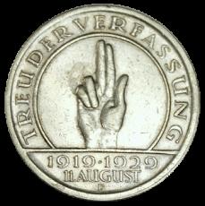 J 341 - 5 RM - Treu der Verfassung 1929 - F (ss-vz)