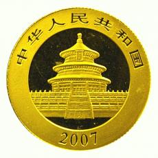 1/20 Oz. China - Panda 2007