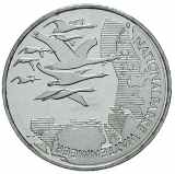 10 Euro - Nationalparke Wattenmeer (2004)