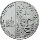 10 Euro - 125. Geburtstag Franz Kafka (2008)