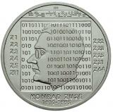 10 Euro - 100. Geburtstag Konrad Zuse (2010)