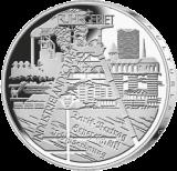 10 Euro - Industrielandschaft Ruhrgebiet (2003 - Spgl.)