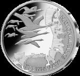 10 Euro - Nationalparke Wattenmeer (2004 - Spgl.)