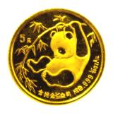 1/20 Oz. China - Panda 1985