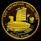 50.000 Won - Olympiade Seoul - Turtle Ship 1986