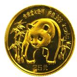 1/4 Oz. China - Panda 1986