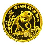 1/10 Oz. China - Panda 1990