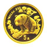 1/20 Oz. China - Panda 1997