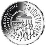 25 Euro BRD - 25 Jahre Dt. Einheit - 2015  -  F