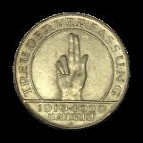 J 340 - 3 RM - Treu der Verfassung 1929 - J (vz)