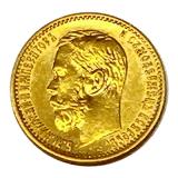 Russland - 5 Rubel -     Nikolaus II
